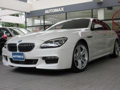 BMW640iグランクーペMスポーツ 1オーナー サンルーフ 黒革