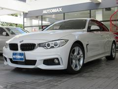 BMW420iグランクーペ Mスポーツ 1オーナー ACC