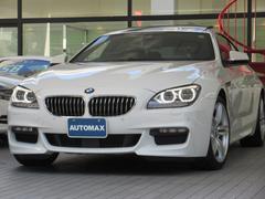 BMW640iグランクーペ Mスポーツ 1オーナー サンルーフ