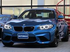 BMW6速MT インテリセーフティ ハーマンカードンスピーカー