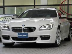 BMW640iグランクーペ Mスポーツ ACC サンルーフ 黒革