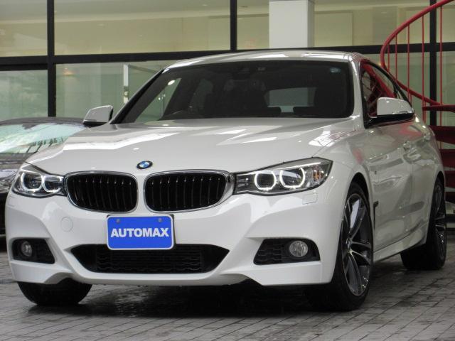 BMW 320iグランツーリスモMスポーツ 19AW オートトランク