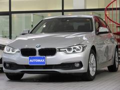 BMW320d 後期LCIモデル LEDヘッドライト ACC