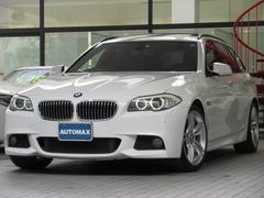 BMW528iツーリング Mスポーツ パノラマサンルーフ 黒革