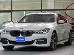 BMW740i Mスポーツ 1オーナー 右H サンルーフ 20AW