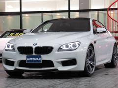 BMW M6ディーラー車 右H ベンチレーションシート ブラックレザー