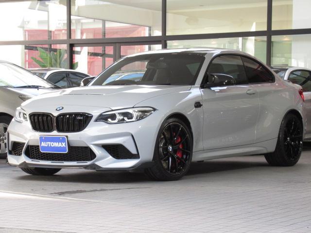 BMW  1オーナー アダプティブMサスペンション 純正19インチAW ハーマンカードンスピーカー スポーツレザーシート クルーズコントロール カーボンインテリアパネル 前後パークディスタンスコントロール