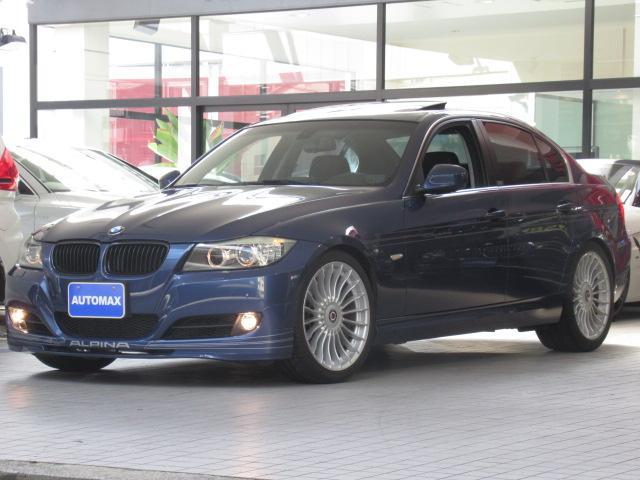 BMWアルピナ D3 ビターボ リムジン 30th Anniversery ディーラー車 左ハンドル 後期モデル ガラスサンルーフ ブラックレザーシート 純正19インチAW コンフォートアクセス 社外ナビTV バックカメラ