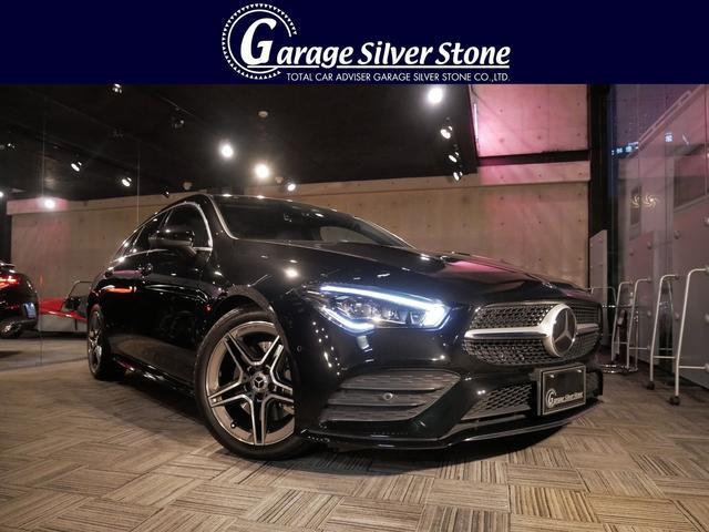 メルセデス・ベンツ CLA200d シューティングブレーク AMGライン Mercedes me connect・アクティブステアリングアシスト・レザーDINAMICAシート・18インチAMGアルミホイール・LEDヘッドランプ・Bカメラ・ETC・ワンオーナー