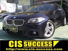 BMW523dツーリング Mスポーツ 衝突軽減 車線悦脱監視