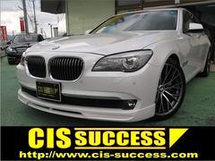 BMW740i コンフォートPKG 社外20AW KW車高調