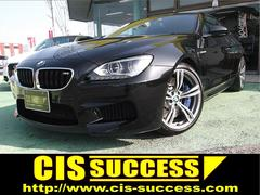 BMW M6 ベースグレード カーボンルーフ 20AW LEDライト 禁煙(BMW)