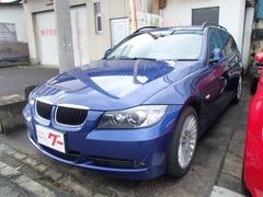 BMW320iツーリング プッシュスタート 電動サンルーフ