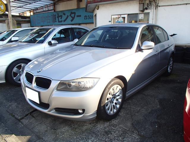 BMW 320i ナビ CD スマートキー HIDヘッドライト