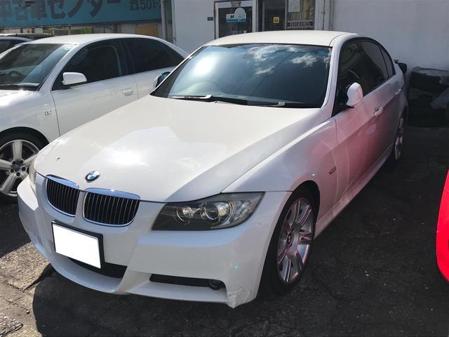 BMW 3シリーズ 323i Mスポーツパッケージ ナビ  フルセグTV バックカメラ パワーシート HIDヘッドライト ETC