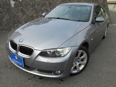 BMW320iクーペハイライン 黒革 HDDナビ 1オーナー