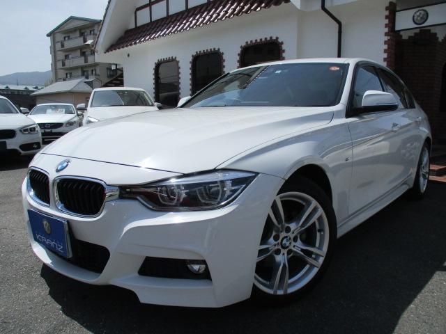 BMW 320i Mスポーツ ACC HDDナビ DTV Bカメラ 1オーナー