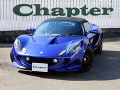 ロータス エリーゼロータススポーツ111 OZR−AWスポーツマフラー 車高調