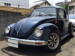 VW ビートルベースグレード メッキパーツ クーラー付