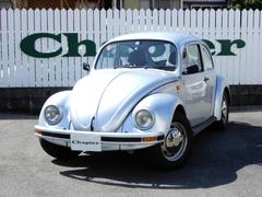 VW ビートルベースグレード クラッチキット新品交換済 ク−ラ−付