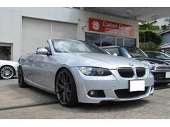 BMW335iカブリオレ Mスポーツパッケージ社外20AW 車高調