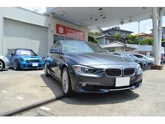 BMW320d ラグジュアリー 純正ナビ バックカメラ ETC