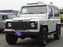 ランドローバー ディフェンダー90 50TH記念車