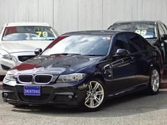 BMW320i Mスポーツカーボンエディション禁煙Bカメラ地TV