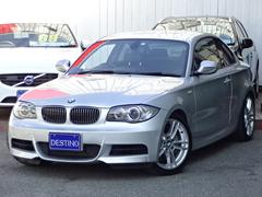 BMW135i後期7速DTC黒レザーシート