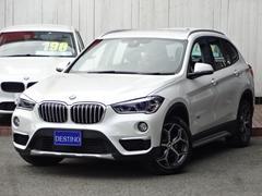 BMW X1sDrive 18i xライン黒レザー地TV禁煙Bカメラ