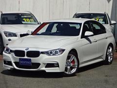 BMW320d Mスポーツ Mパフォーマンスブレーキ禁煙 Bカメラ