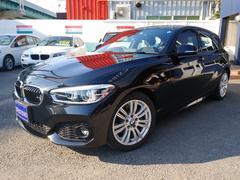 BMW118i Mスポーツ禁煙LEDライトスマートキーオートライト