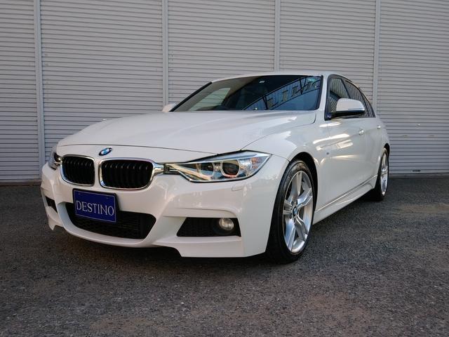 BMW 320d Mスポーツ 純正ナビ Bカメラ パワーシート 衝突軽減ブレーキ オートクルーズ ETC