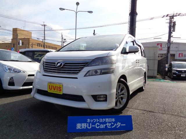 トヨタ 2.4Z プラチナムセレクション 1年保証 ロングラン保証対象 両側電動スライドドア 後席モニター 7人乗り