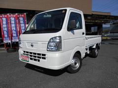 NT100クリッパートラックDX 3方開 AT エアコン ナビ 4WD