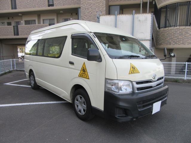 トヨタ ハイエースコミューター スーパーロングDX 幼稚園バス 定員大人4人 幼児18人