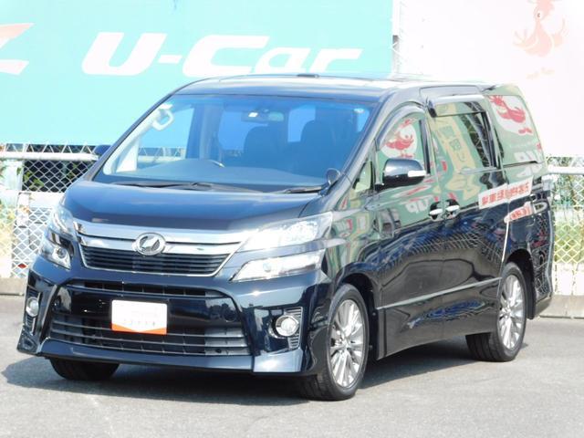 トヨタ 2.4Z ゴールデンアイズ ツインムーンルーフ パワーバックドア ディスチャージヘッドライト HDDナビシステム バックガイドモニター クルーズコントロール