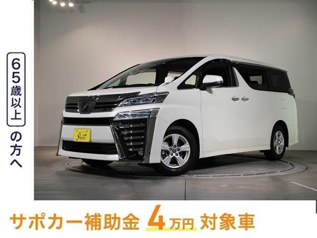 トヨタ 2.5Z サイドリフトUP 1年保証 試乗車 ナビTV