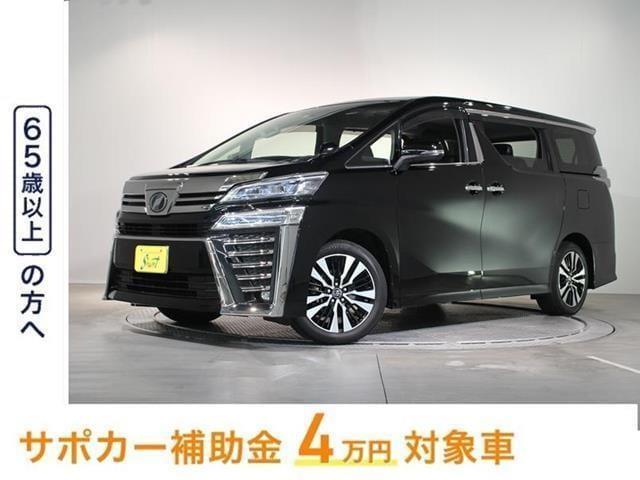 トヨタ Z Gエディション 1年保証 1オーナー ナビTV 後席TV