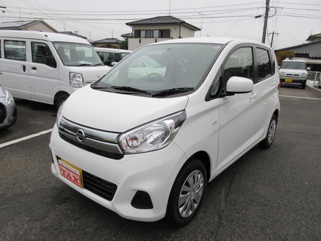 「日産」「デイズ」「コンパクトカー」「佐賀県」の中古車