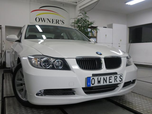 BMW 320i 1オーナー ディーラー整備記録簿12枚 ETC