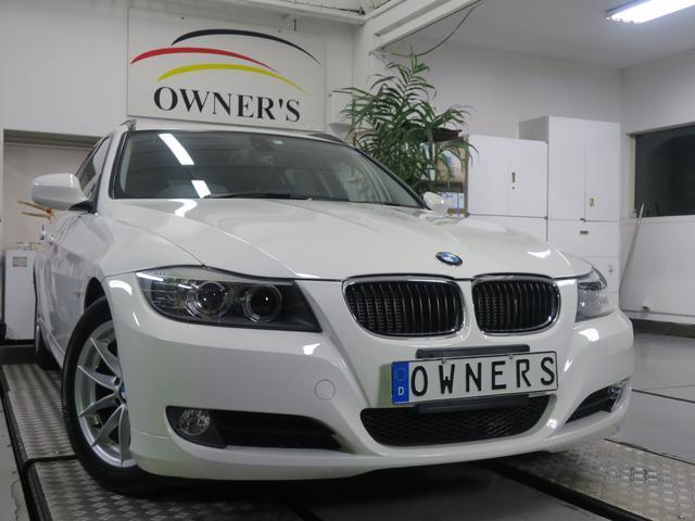 BMW 320i ツーリングハイライン 黒革 ナビTV バックカメラ