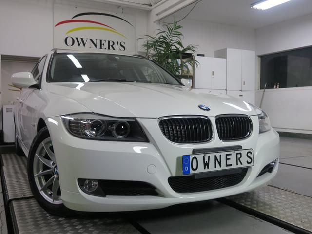 BMW 320iツーリング ハイライン 1オーナー ディーラー記録簿