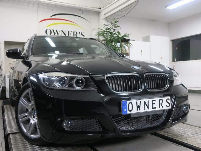 BMW 320iツーリング Mスポーツパッケージ レザー調シートカバ