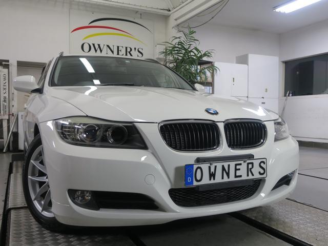 BMW 3シリーズ 320iツーリング ワンオーナー 純正ナビ バックカメラ ドラレコ スマートエントリー プッシュスタート ディーラー記録簿9枚 販売店無料保証付き