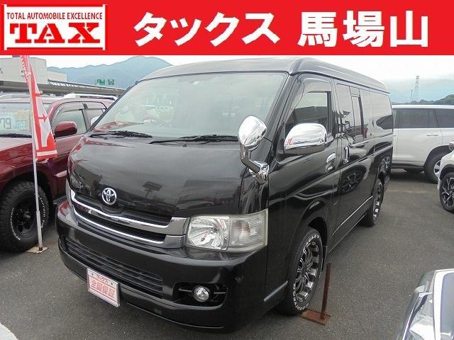 トヨタ GL 10人 HDDナビ/後席モニター 社外アルミ 全国保証
