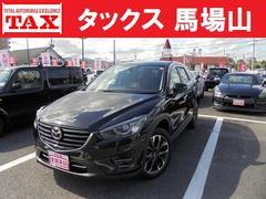 CX−5XD Lpkg 黒革シート オプション19アルミ 全国保証付