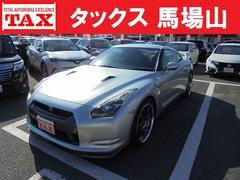 GT−Rプレミアムエディション 純正ナビ アドバンレーシング20AW