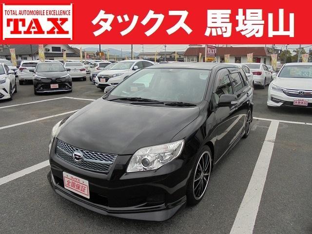 トヨタ 1.8S 純正HDDナビ ローダウン