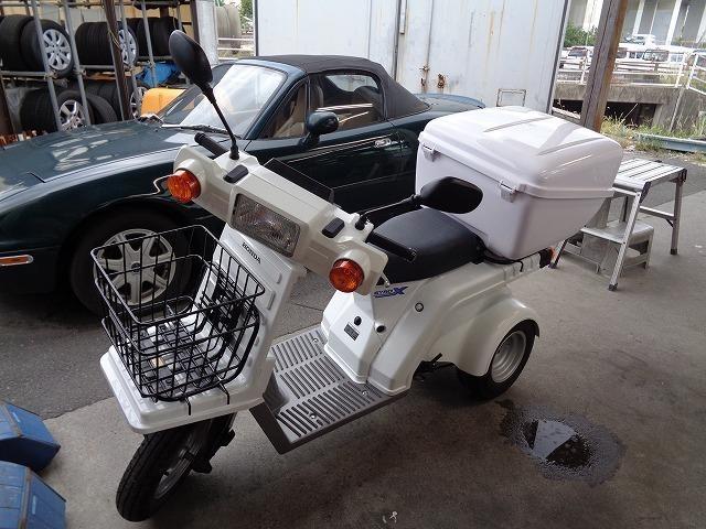 日本その他 ジャイロ ミニカー登録済 ヘルメットかぶらなくてOK